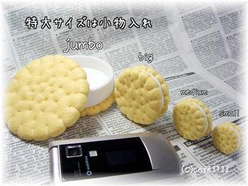 4_biscuits
