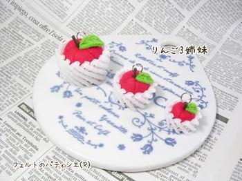Apple3shimai1
