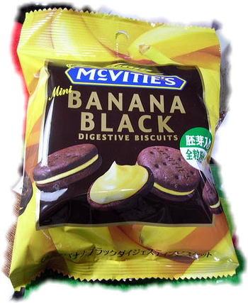 Bananablack1