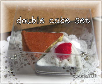 Doublecakeset