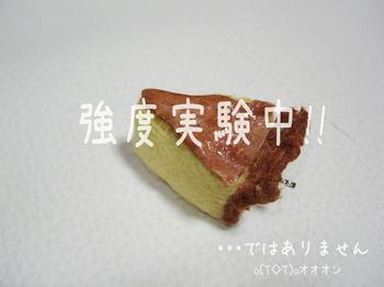 Jikken_1
