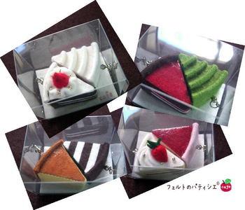 Minicake_1