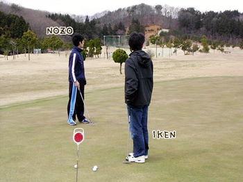 Nozoto1ken